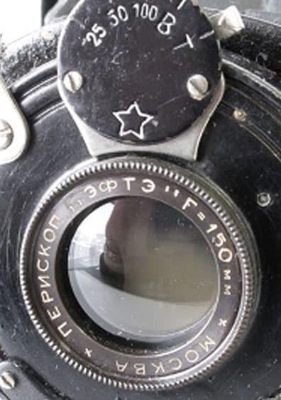 EFTE 2 ussr camera