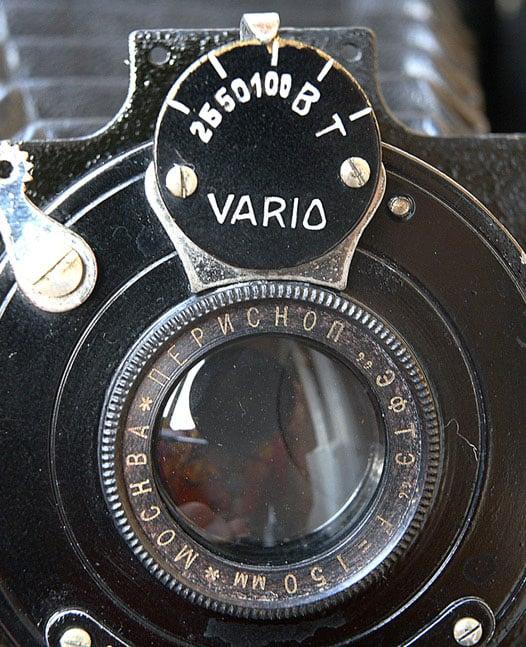 ussrt large format camera