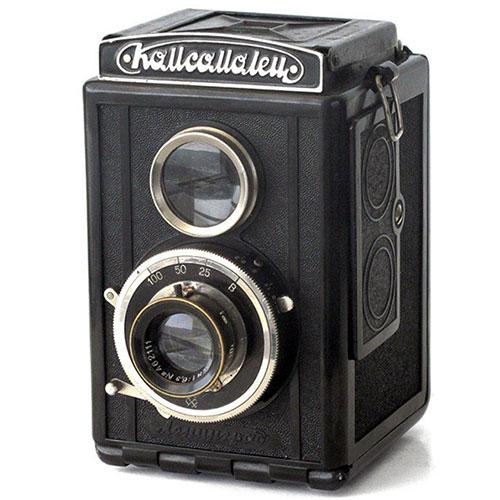 Komsomolets camera
