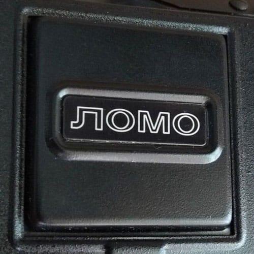 soviet 120 format film camera